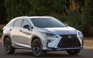 Купить новый  Lexus RX на AUTO.RIA