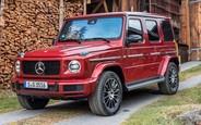 Все предложения по новому Mercedes-Benz G-Class на AUTO.RIA