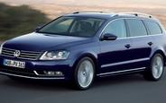 Купить б/у Volkswagen Passat B7 на AUTO.RIA