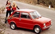 Купить б/у Fiat 126 на AUTO.RIA