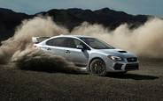 Выбрать б/у Subaru WRX STI Sedan на AUTO.RIA