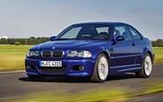 Купить б/у BMW M3 на AUTO.RIA