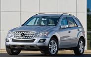 Купити Mercedes-Benz ML з пробігом на AUTO.RIA