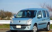 Купити Renault Kangoo з пробігом на AUTO.RIA