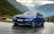 Купить новый  BMW 3 Series на AUTO.RIA