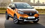 Купить б/у Renault Captur на AUTO.RIA