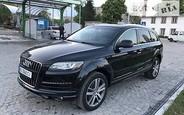 Выбрать б/у Audi Q7 на AUTO.RIA