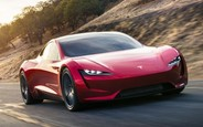 Купить б/у электромобиль на AUTO.RIA
