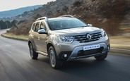 Все предложения по новому Renault Duster на AUTO.RIA