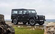 Купить б/у Land Rover Defender на AUTO.RIA