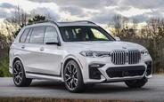 Все предложения по BMW X7 на AUTO.RIA
