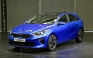 Купить новый  Kia Ceed на AUTO.RIA