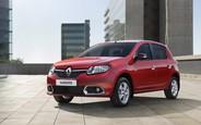 Купить б/у Renault Sandero на AUTO.RIA