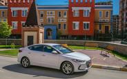 Подержанные Hyundai Elantra на AUTO.RIA
