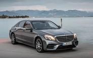 Купить новый  Mercedes-Benz S-Class на AUTO.RIA