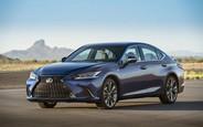 Купить новый  Lexus ES на AUTO.RIA
