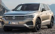 Купить новый  Volkswagen Touareg на AUTO.RIA