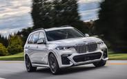 Все предложения по новому BMW X7 на AUTO.RIA