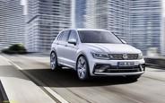 Новые  Volkswagen Tiguan на AUTO.RIA