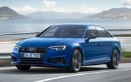 Купити б/у Audi A4 на AUTO.RIA