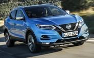 Всі пропозиції по новому  Nissan Qashqai на AUTO.RIA