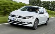 Всі пропозиції по новому Volkswagen Polo на AUTO.RIA