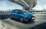 Всі пропозиції по новому Toyota Yaris на AUTO.RIA
