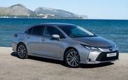 Всі пропозиції по новій Toyota Corolla на AUTO.RIA