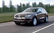 Купить б/у Volkswagen Touareg на AUTO.RIA