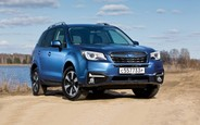 Купити б/у Subaru Forester на AUTO.RIA
