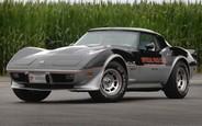 Купить б/у Chevrolet Corvette 1978 года на AUTO.RIA