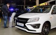 Новые Lada Granta на AUTO.RIA
