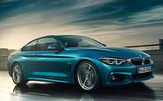 Подержанные BMW 4 Series на AUTO.RIA
