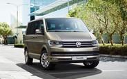 Всі пропозиції по новим Volkswagen Caravelle на AUTO.RIA