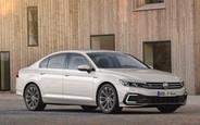 Купить новый  Volkswagen Passat на AUTO.RIA