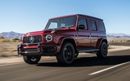 Купить новый  Mercedes-Benz G-Class на AUTO.RIA