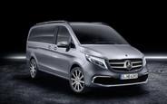 Купить новый  Mercedes-Benz V-Class на AUTO.RIA