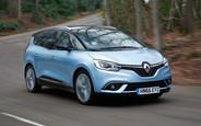 Купить б/у Renault Scenic на AUTO.RIA