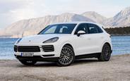 Новые  Porsche Cayenne на AUTO.RIA