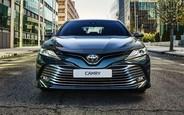 Всі пропозиції по новим Toyota Camry на AUTO.RIA