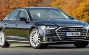 Купить б/у Audi A8 на AUTO.RIA