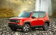 Купить б/у Jeep Renegade на AUTO.RIA