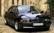 Купить б/у BMW 7 Series на AUTO.RIA