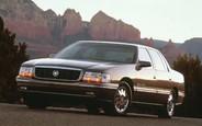 Купить б/у Cadillac DE Ville на AUTO.RIA