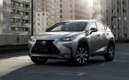 Купить б/у Lexus NX на AUTO.RIA