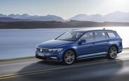Подержанные Volkswagen Passat на AUTO.RIA