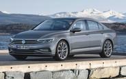 Все предложения по новым Volkswagen Passat на AUTO.RIA