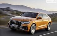 Купить новый  Audi Q8 на AUTO.RIA