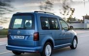 Купить новый  Volkswagen Caddy пасс. на AUTO.RIA