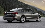 Всі пропозиції по Audi A4 на AUTO.RIA